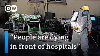 Photo of Bolivia overwhelmed by the coronavirus pandemic | DW News