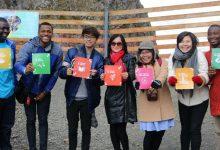 Photo of International Youth Day 2020