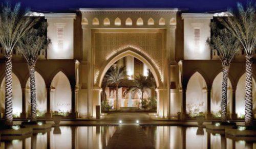 Farnek Launches Hotel Management Company